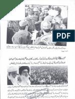 Aqeeda-Khatm-e-nubuwwat-AND -ISLAM-Pakistan-KAY-DUSHMAN 5947