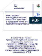 Ибрагимов И.Ф._Мега-Объекты к Проведению Событий ШОС И БРИКС в 2015 Году