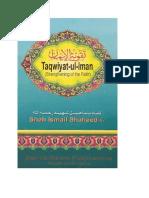 Taqwiyat Ul-Iman, DarusSalaam, English, Pages58to59.