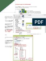 Win8.1系统的64位 创新声卡 Kx3552 SB0060驱动安装教程