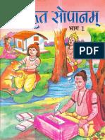 Sanskrit Sopanam Part 01 022544 Hr6