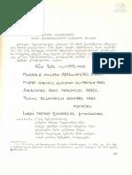 7806 - ლილი ათანელიშვილი - ერთი კრიპტოგრამული იამბიკოს შესახებ