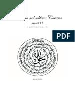 Viaggio nel Corano