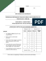 Ujian Sains tingkatan 1 2010