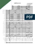 3189_สดุดีจอมราชา score+part วงโย.pdf