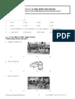 TRYOUT_EPS-KLT 14.pdf