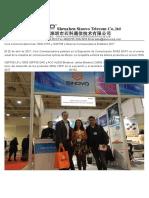 芯科通信携100g Cfp4 &Qsfp28 参加莫斯科通信展2017