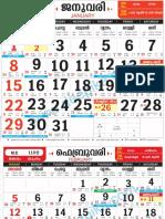Malayalam Calender 2017