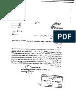 16 167 Prps Shiraz
