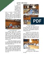 Report Hindi Workshop on Correct Writing 2015