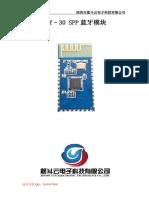 JDY-30 SPP蓝牙模块.pdf