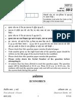 58-2  ECONOMICS CD.pdf