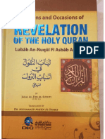 English Translated - Al Lubab an-Nuqul Fi Asbab an-Nuzul [Causes of Revelation of the Holy Qur'an] - As-Suyuti