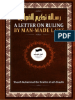 A Letter on Ruling by Man Made Laws - Ahlut-Tawhid Publications
