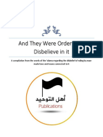 And They Were Ordered to Disbelieve in It - Ahlut-Tawhid Publications