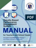 RPMS Manual With Tools_May2,2018(2)