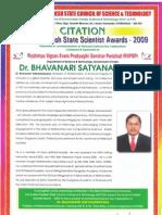 Citation AP Scientist Award to Prof. Dr Bhavanari Satyanarayana Professor of Mathematics, Department of Mathematics, Acharya Nagarjuna University, Andhra Pradesh, India
