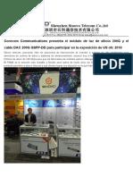 芯科通信携200g硅光模块及200g Qsfp-dd Dac Cable 参加2018 美国ofc展会