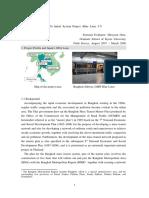 e_project09_full.pdf