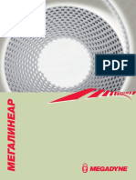 Catalogo Megalinear OK2012 Russian Web 20141224_0