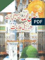 Rasoolullah [Sallallahu Alaihi Wasallam] Se Sachchi Muhabbat Aur Us Ki Alamaat by Shaykh Mufti Abdussattar