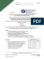 2014 SBP K2.pdf