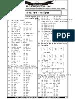 KDC SSC PRE-003