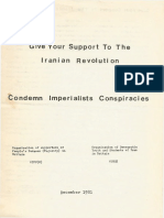 Give Your Support to the Iranian Revolution