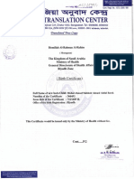 Birth Certificate English Translation