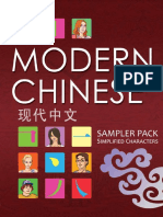 MC_Sampler_Pack.pdf