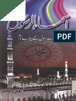 Asmaa-e-Rasool-(www.sahihadith.com).pdf
