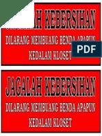 Stiker Jagalah Kebersihan - KM