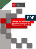 Manual aplicativo del PAT