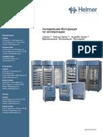 Refrigerator Helmer Instructions for Use 360153 D RUS