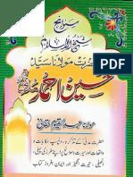 Sawaneh Shaykh Al Islam Sayyad Husain Ahmad Madni (r.a) by Shaykh Abdul Qayyum Haqqani