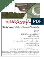 Final_Public _Notice.pdf