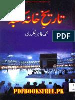 Tareekh Khana e Kaaba Urdu.pdf