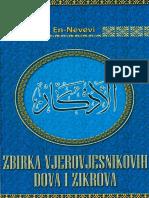 Zbirka vjerovjesnikovih dova i zikrova - Imam En-Nevevi