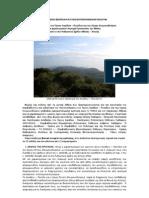 Περίληψη της πρότασης,για την προστασία του οικοσυστήματος όρους Αιγάλεω-Ποικίλου-λίμνης Κουμουνδούρου.
