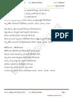 JAS_Bhrama_Ani_Telusu.pdf