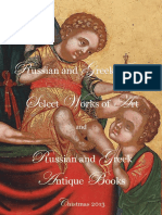 Greek and Russian Icons.pdf