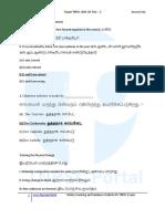 Answer Key GK - Test 2-www tnpscportal in online coaching 2015.pdf