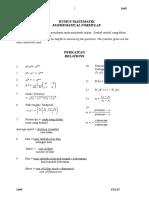 Paper 1 Maths Pst 2016