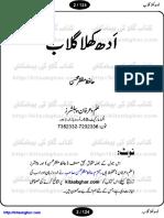 Adh Khila Gulab by Hafiz Muzaffar Mohsin