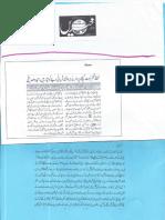 Aqeeda-Khatm-e-nubuwwat-AND QUAID KA PAKISTAN 505