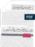 Aqeeda-Khatm-e-nubuwwat-AND -ISLAM-Pakistan-KAY-DUSHMAN 6122