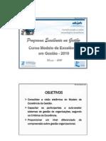 CriteriosExcelencia2010