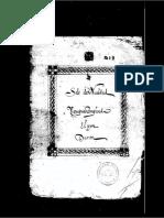 IMSLP347287-PMLP560957-Duron_-_Vaya_pues_rompiendo_el_ayre_-_3-056.pdf