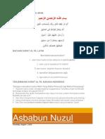 SURAT AL FIL BAHASA ARAB
