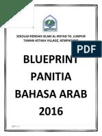 Blueprint Ba 2016